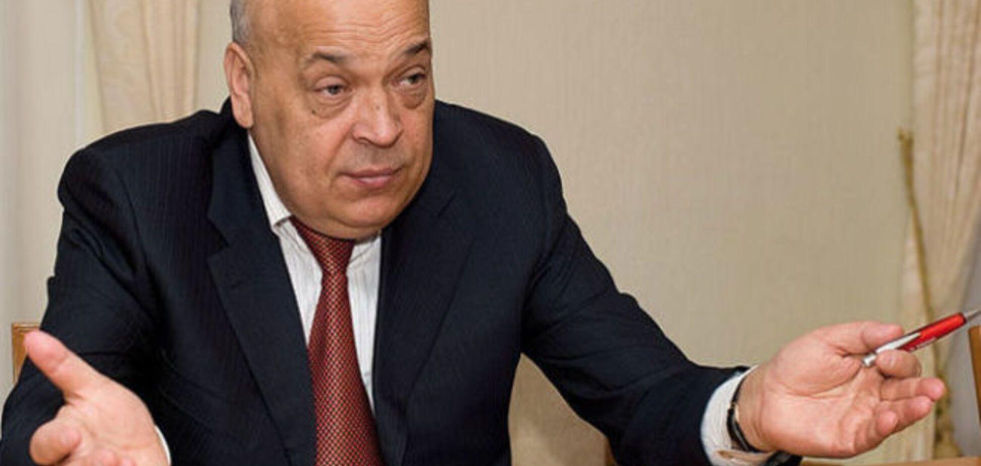 Москаль подал в ГПУ список преступлений 'Айдара': документ