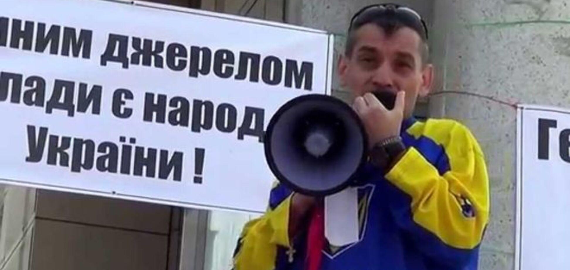 Организатора 'третьего Майдана' выдворили из Украины