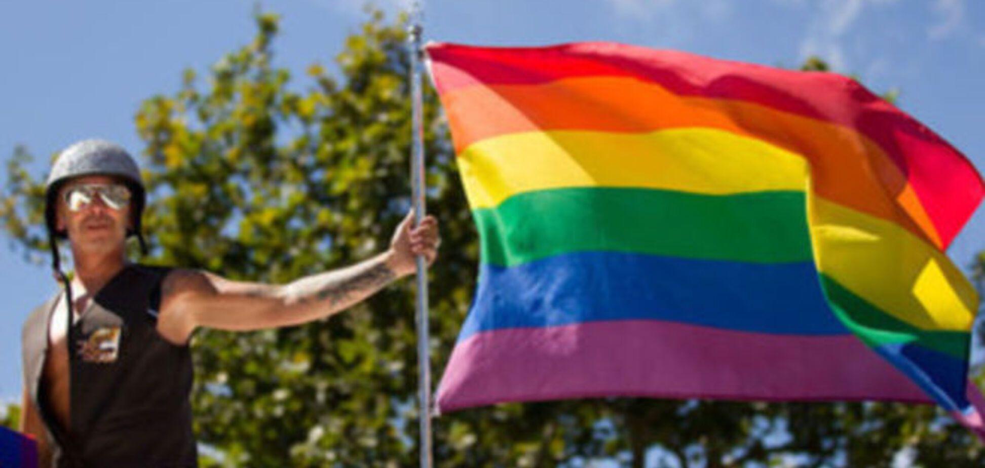 ЛГБТ-движение и 'сЕкс'