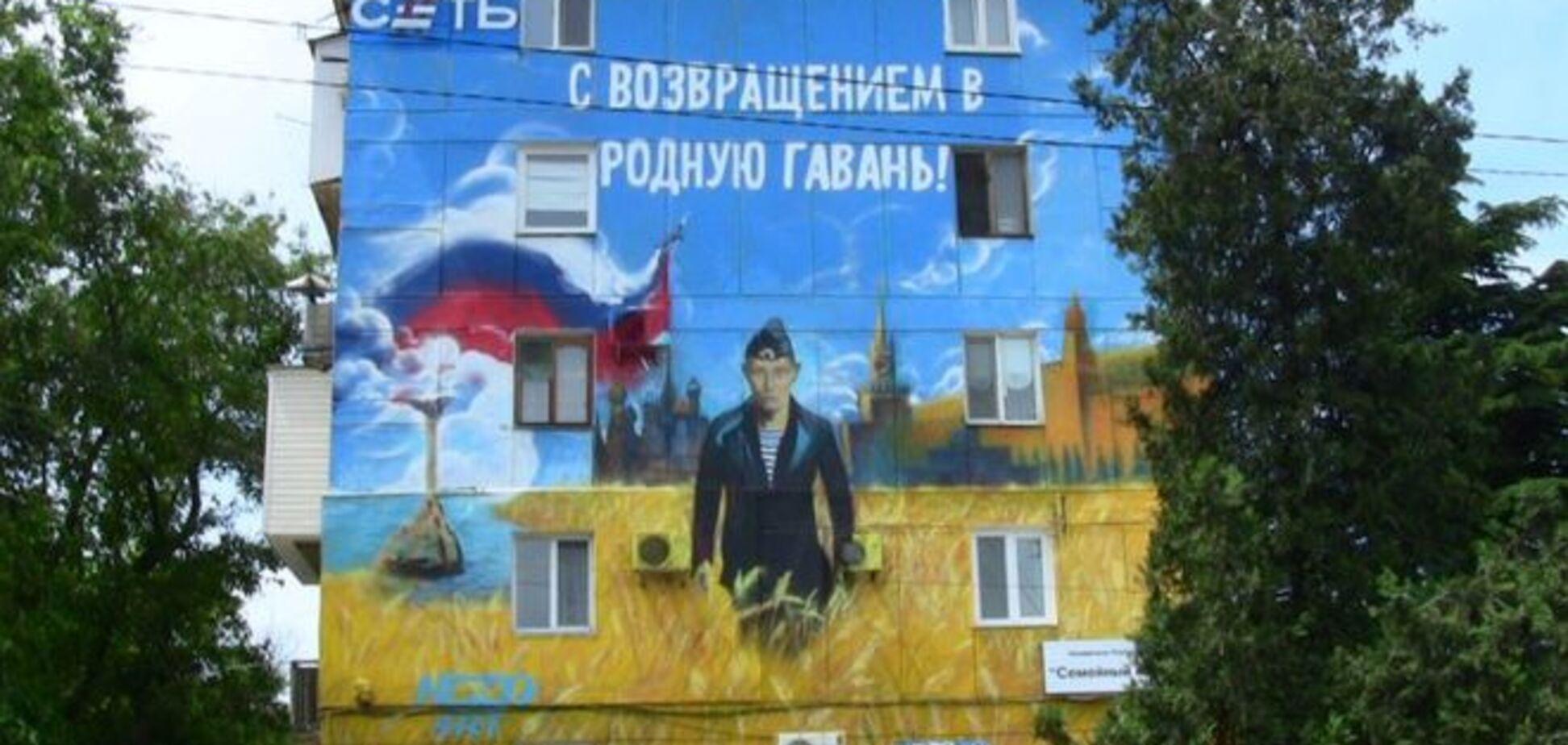 Путин посыпался: люди в Севастополе возмущены и требуют разобраться