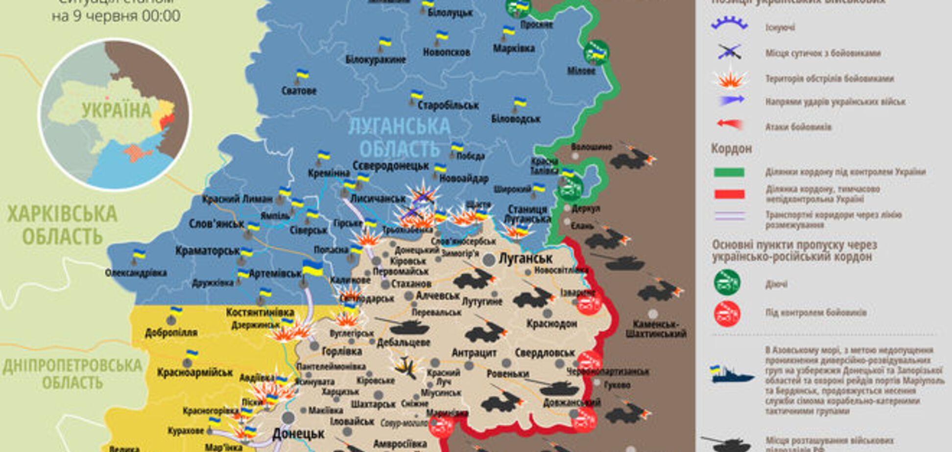 Террористы применили на Донбассе новые 'Грады': карта АТО