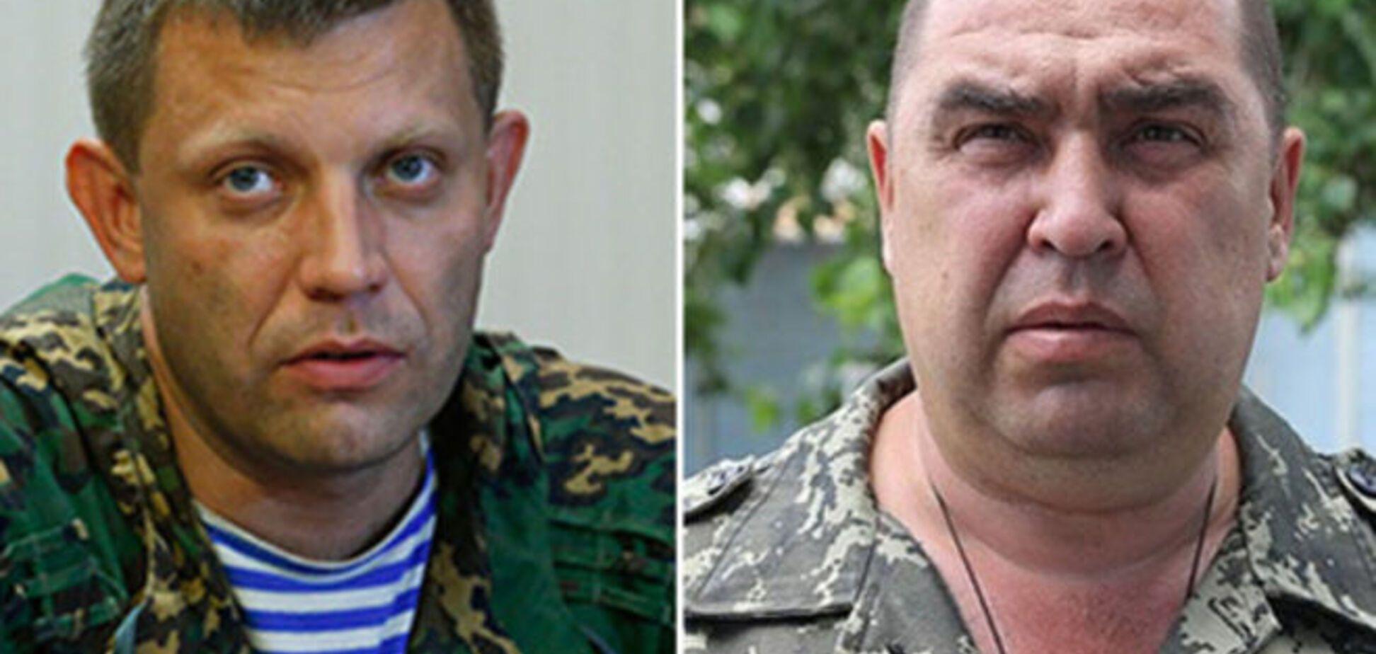 Взрыв мозга. Террористы признали Донбасс неотъемлемой частью Украины