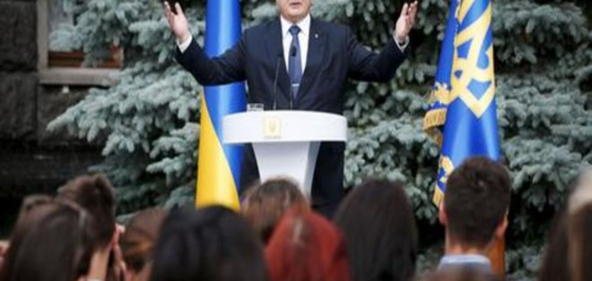 Порошенко представил проект конституционной реформы