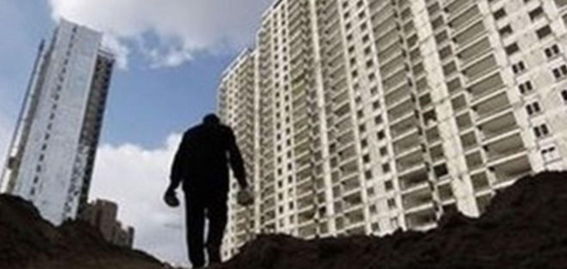 В Риэлторской палате объяснили причины упадка рынка недвижимости в Украине
