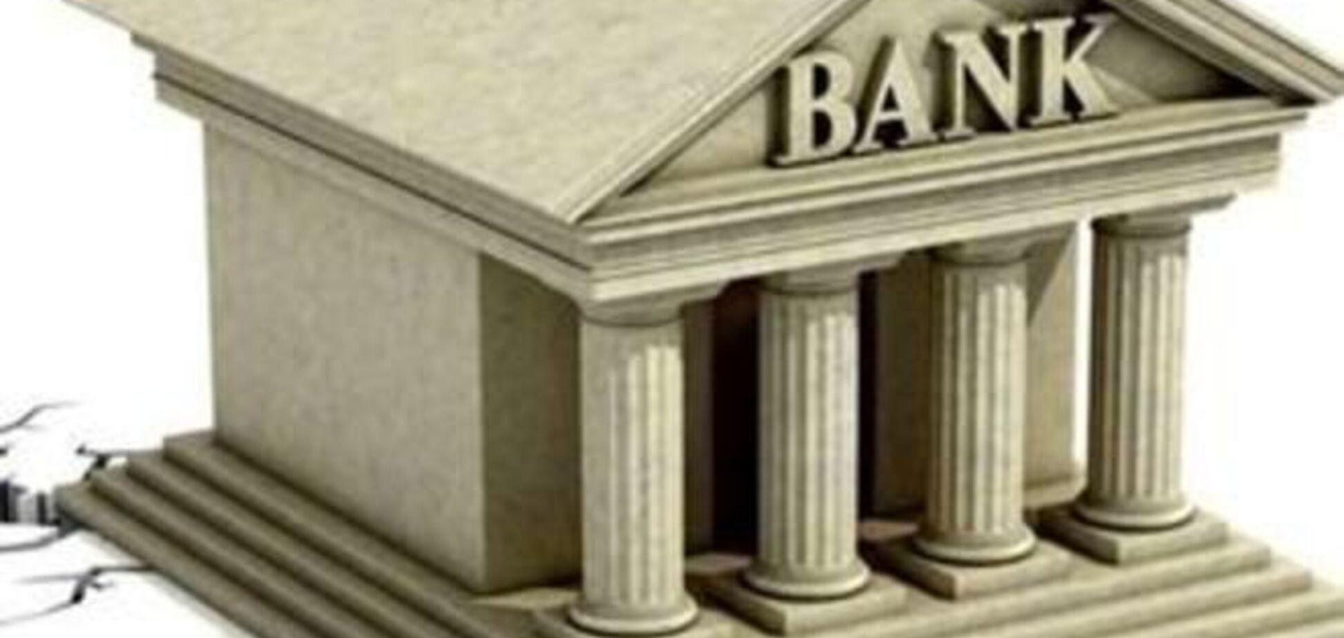 Фонд гарантирования ввел временную администрацию в 'Радикал Банк'