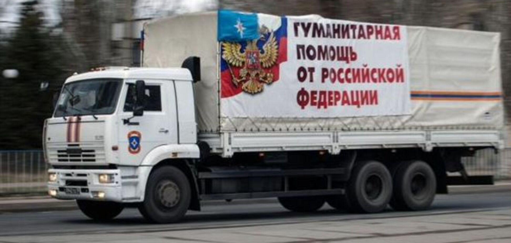 Российская 'гуманитарка' травит детей на Донбассе - Лысенко