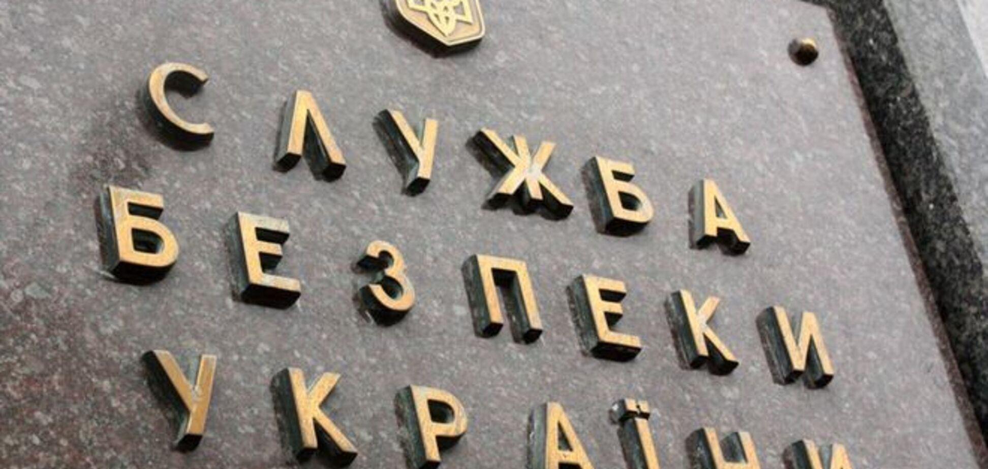 СБУ создала оперативный штаб по расследованию атаки в Мукачево
