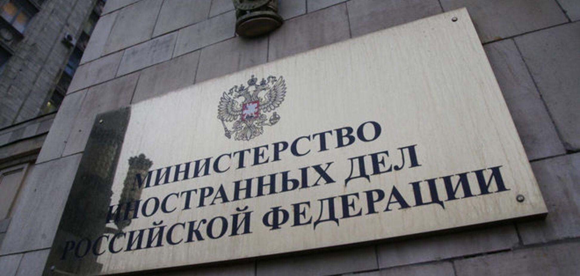Стрельба в Мукачево: МИД России решил подлить масла в огонь