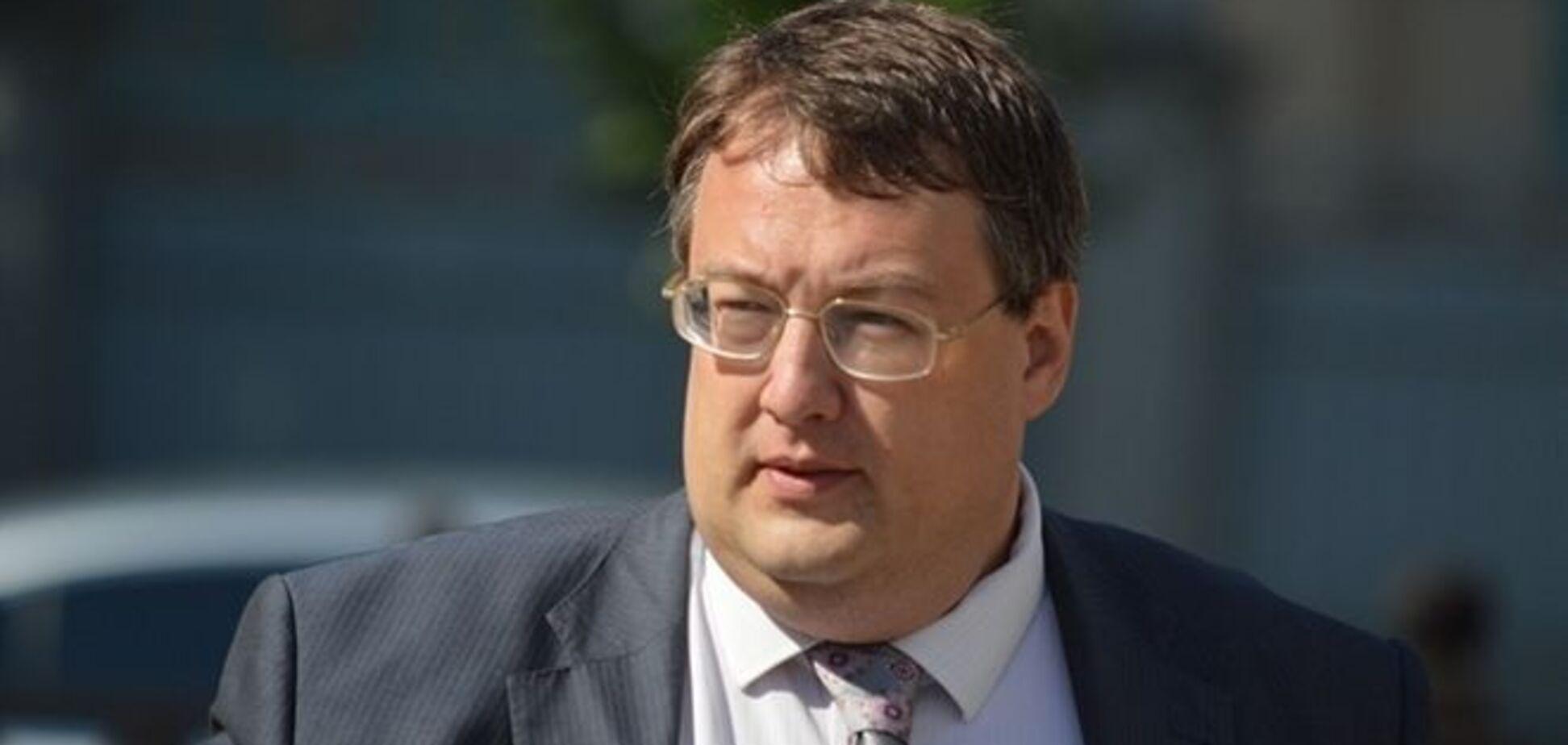 Ситуация в Мукачево стабилизировалась – Геращенко