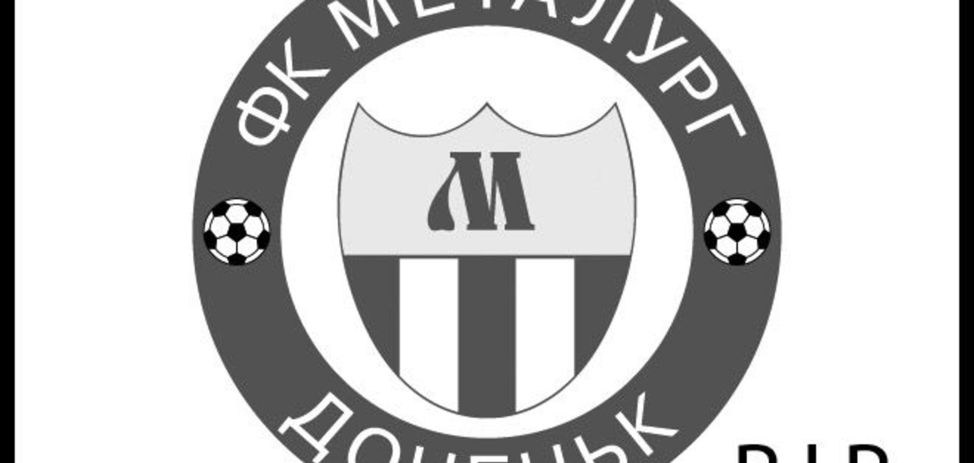 Футбольний клуб із Донецька оголошений банкрутом