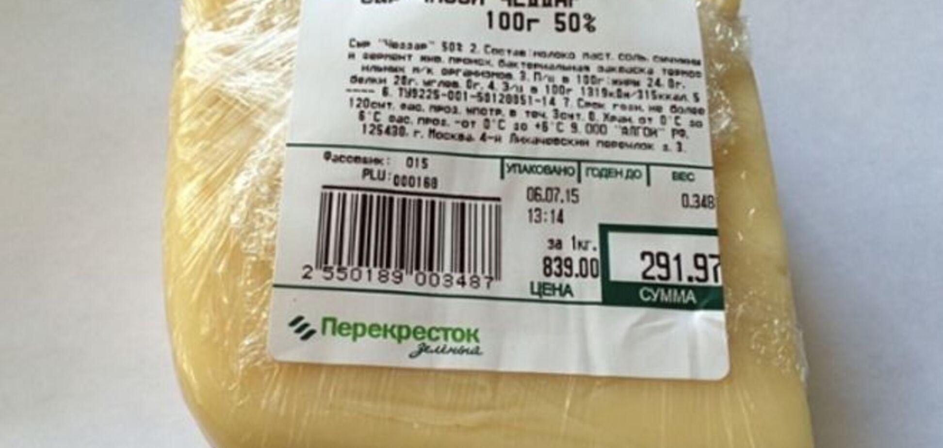 Британський журналіст іронічно оцінив російський сир
