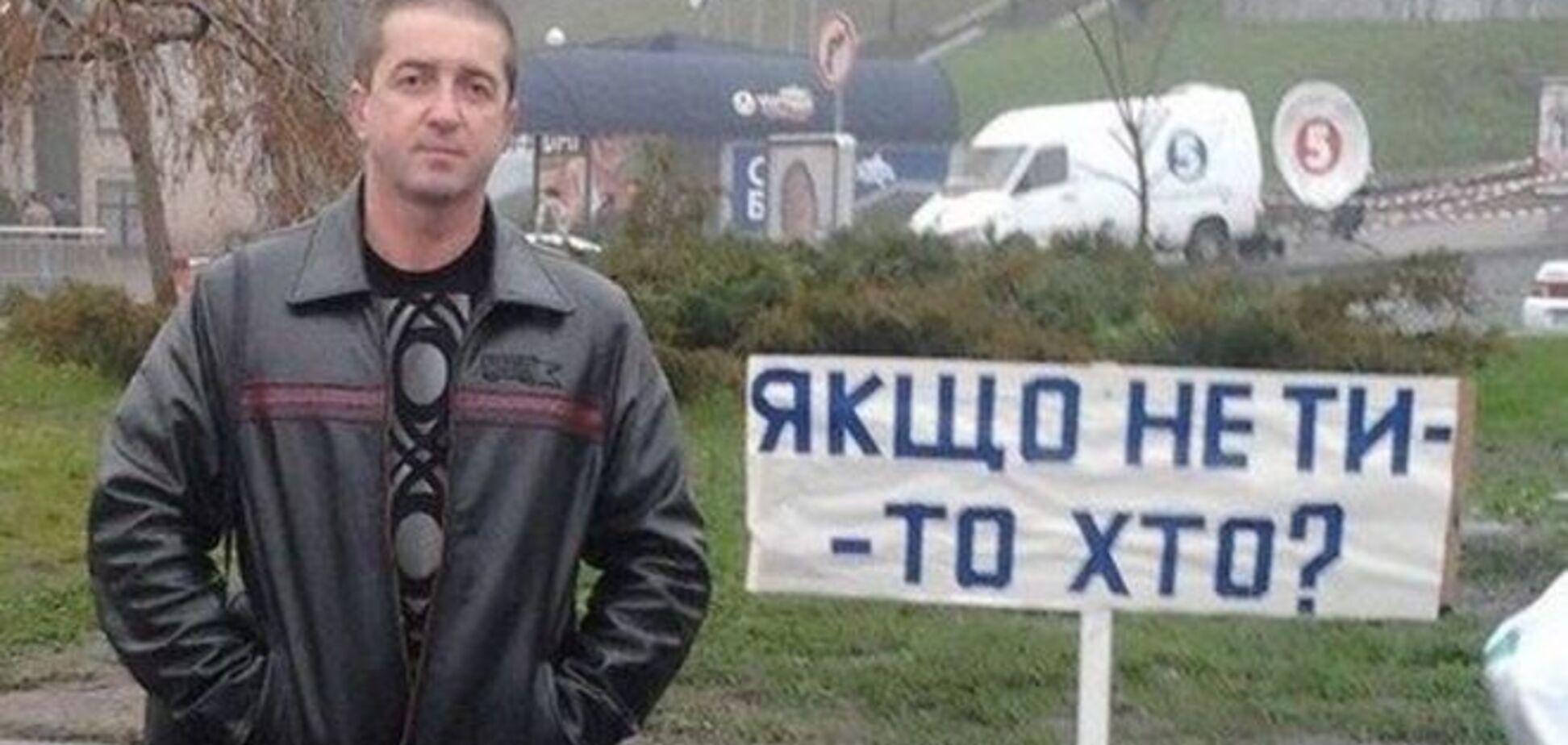 Активист из Мукачево рассказал, зачем бойцы 'ПС' пришли на встречу с Ланьо