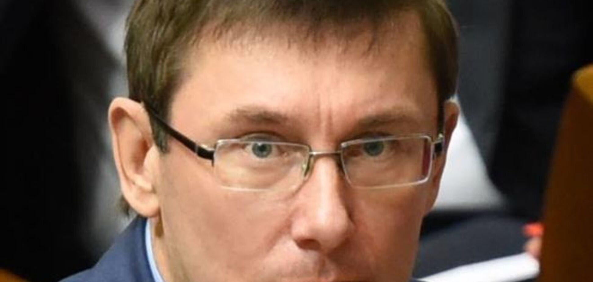 Юрій Луценко назвав 'Правий сектор' бандформуванням