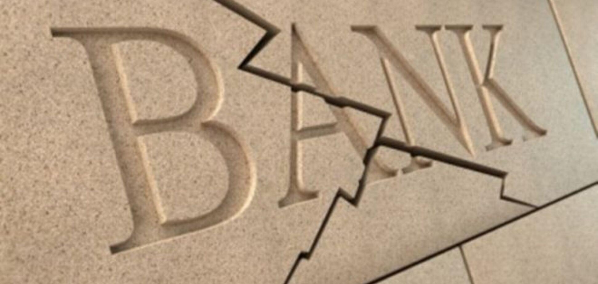Гонтаревої запропонували ліквідувати черговий великий банк