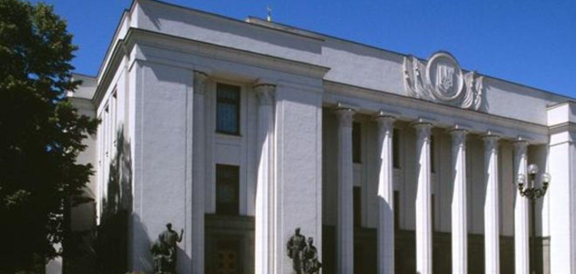 Верховна Рада відкрила доступ до реєстру майна чиновників