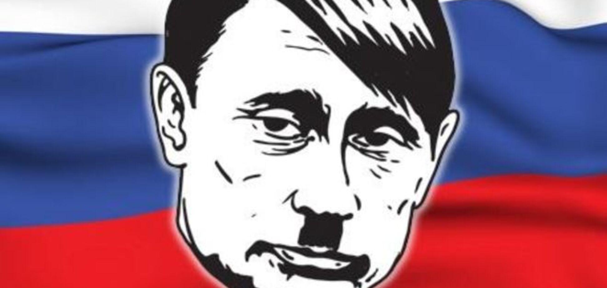 Путин и его приспешники ведут себя, как нацисты