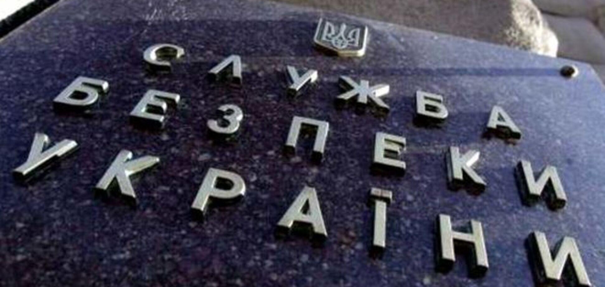 На Закарпатті блоковано більш ніж 10 бійців 'Правого сектора' - СБУ