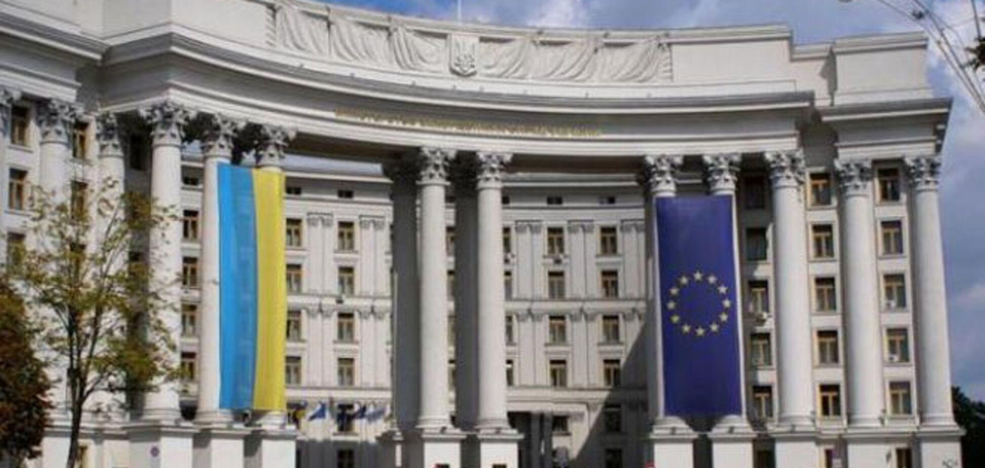 МЗС засудив нову антиукраїнську істерію в Держдумі
