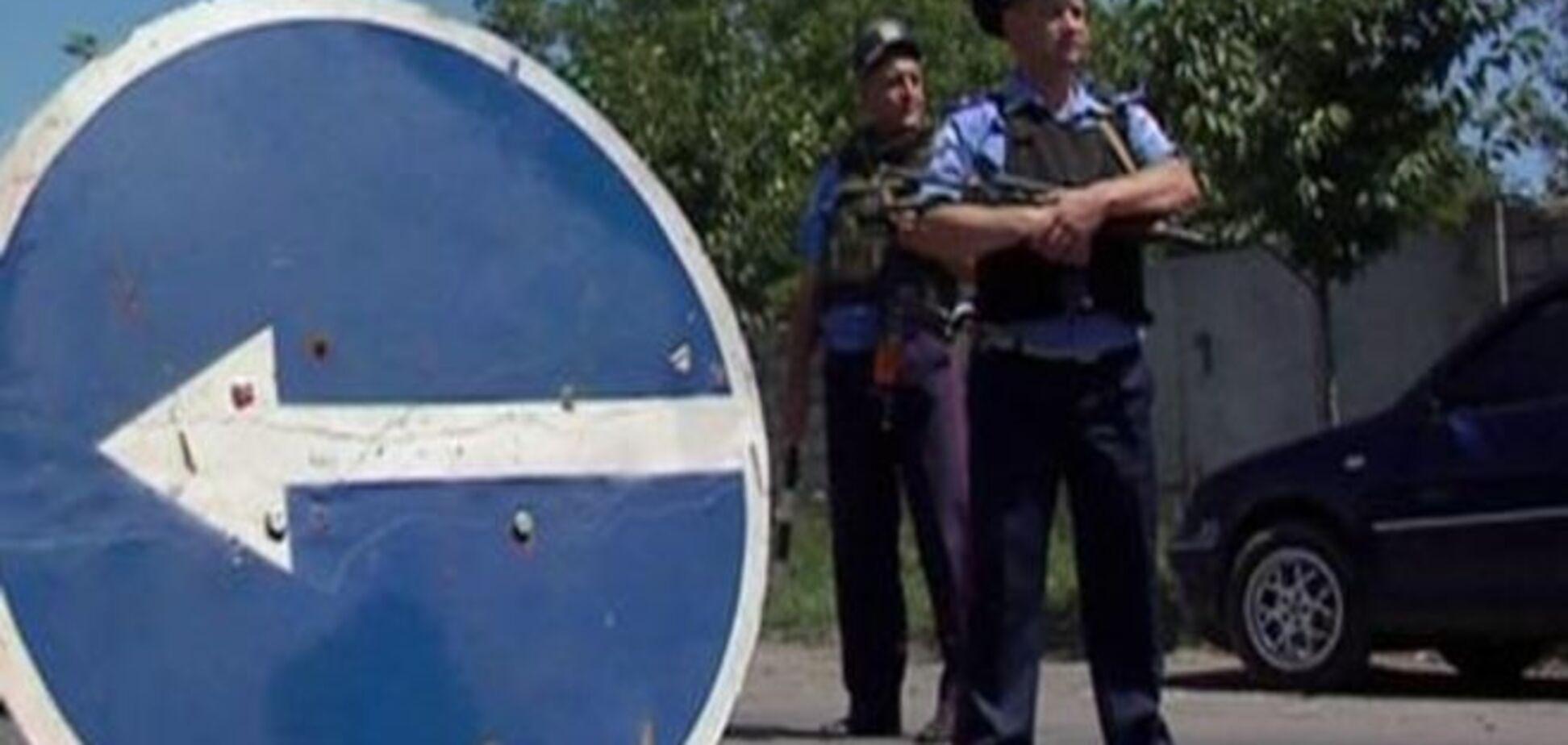 ГПУ повідомила про затримання чотирьох бійців 'Правого сектора'