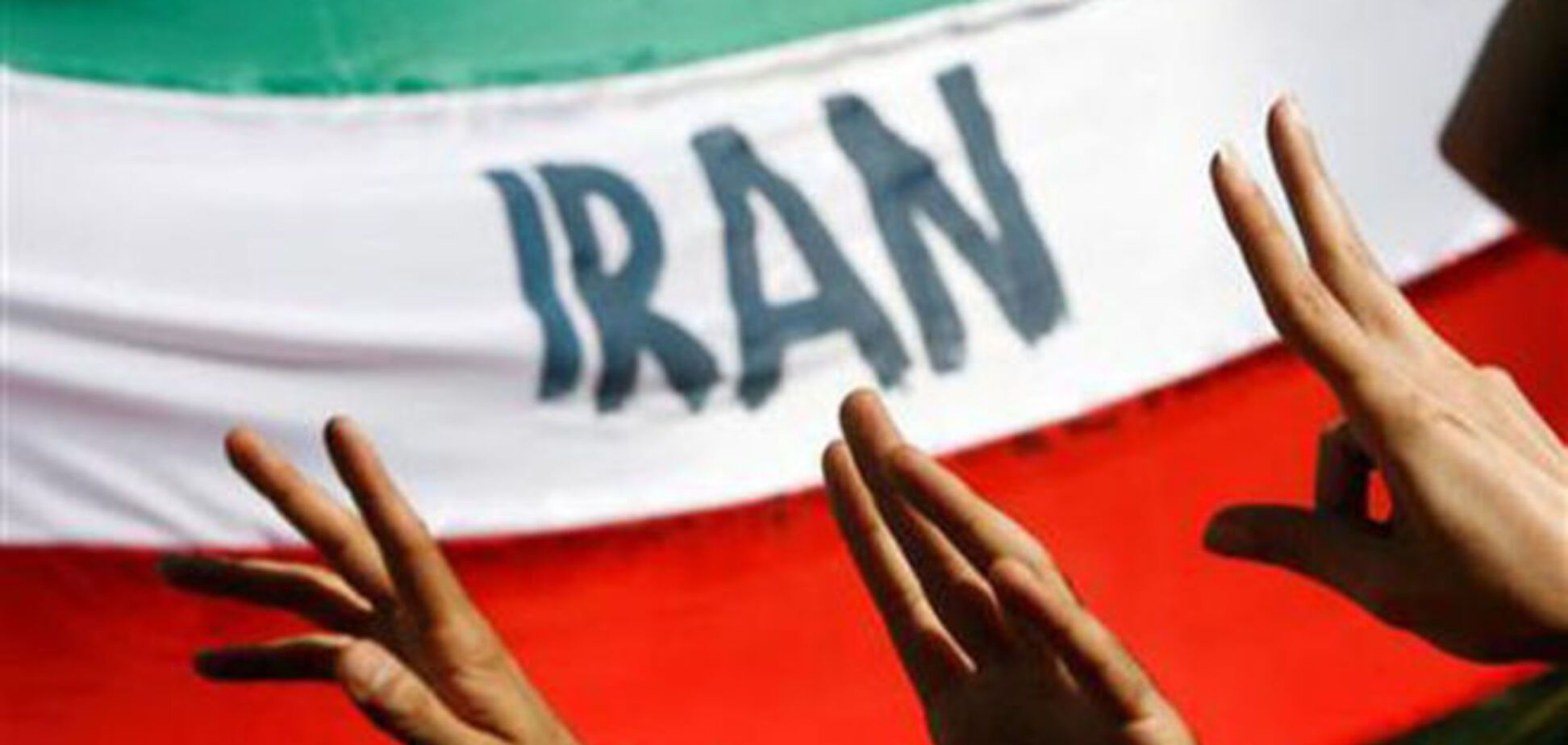 Дипломат розповів, як зняття санкцій з Ірану вдарить по Росії