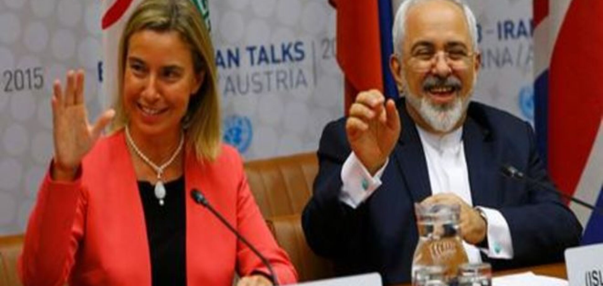 Світові реакції на угоду з Іраном: Від 'історичної події' до 'історичної помилки'