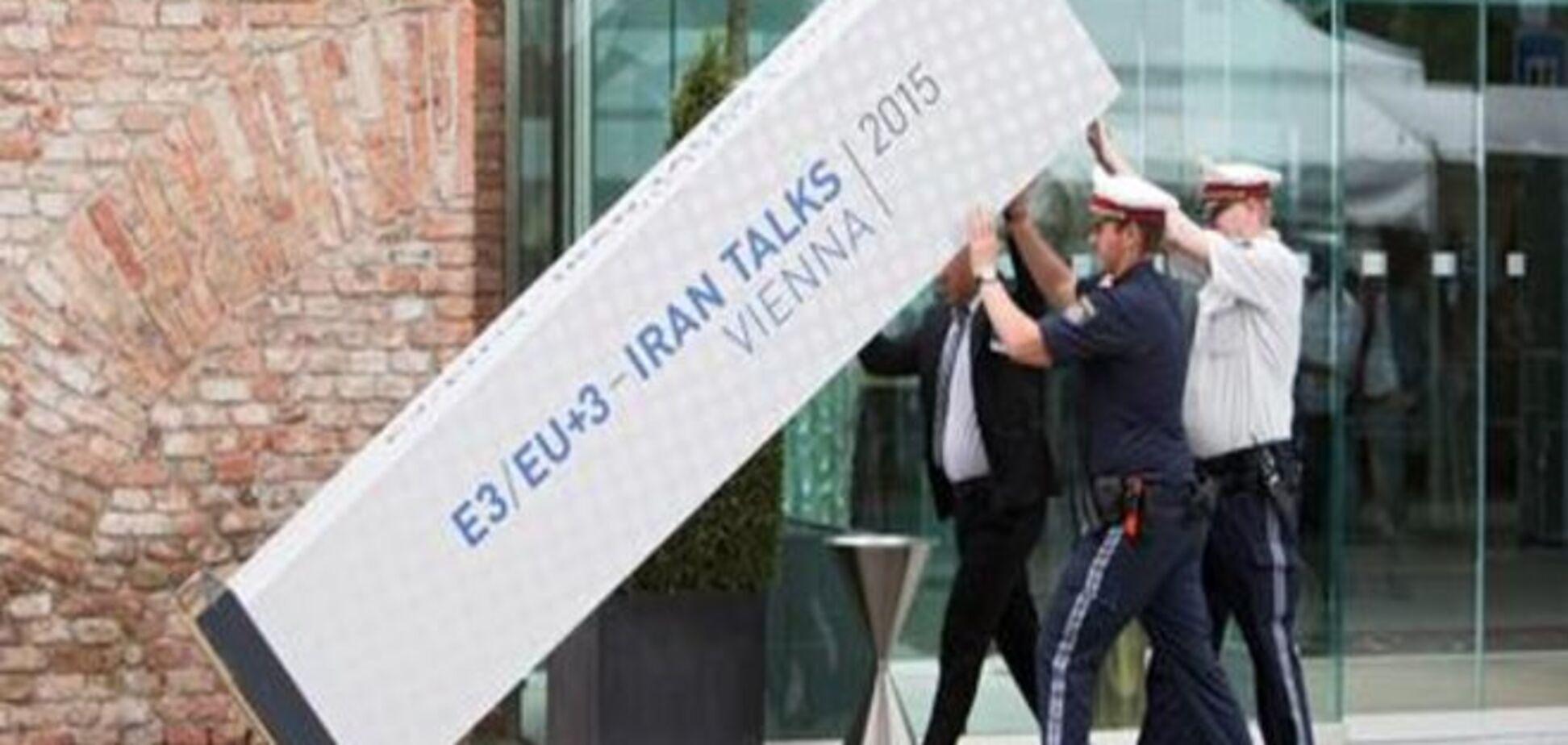 Основні пункти угоди щодо атомної програми Ірану