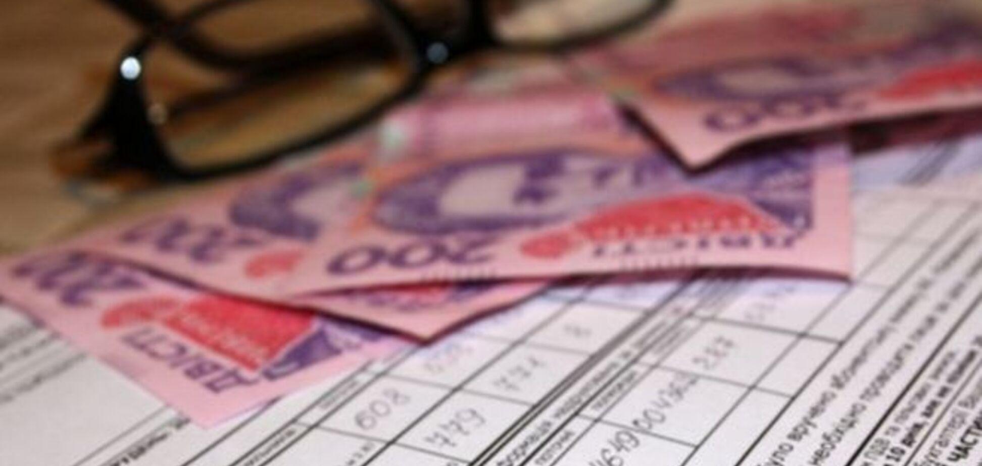 Субсидії по-новому. Що змінилося в оформленні допомоги на оплату комуналки?