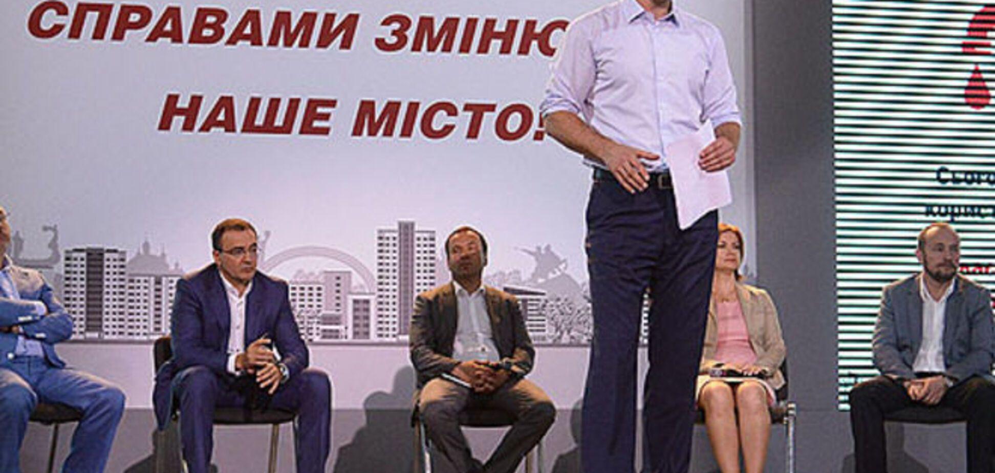 Кличко: у 2015 році в Києві відремонтують понад 1000 житлових будинків