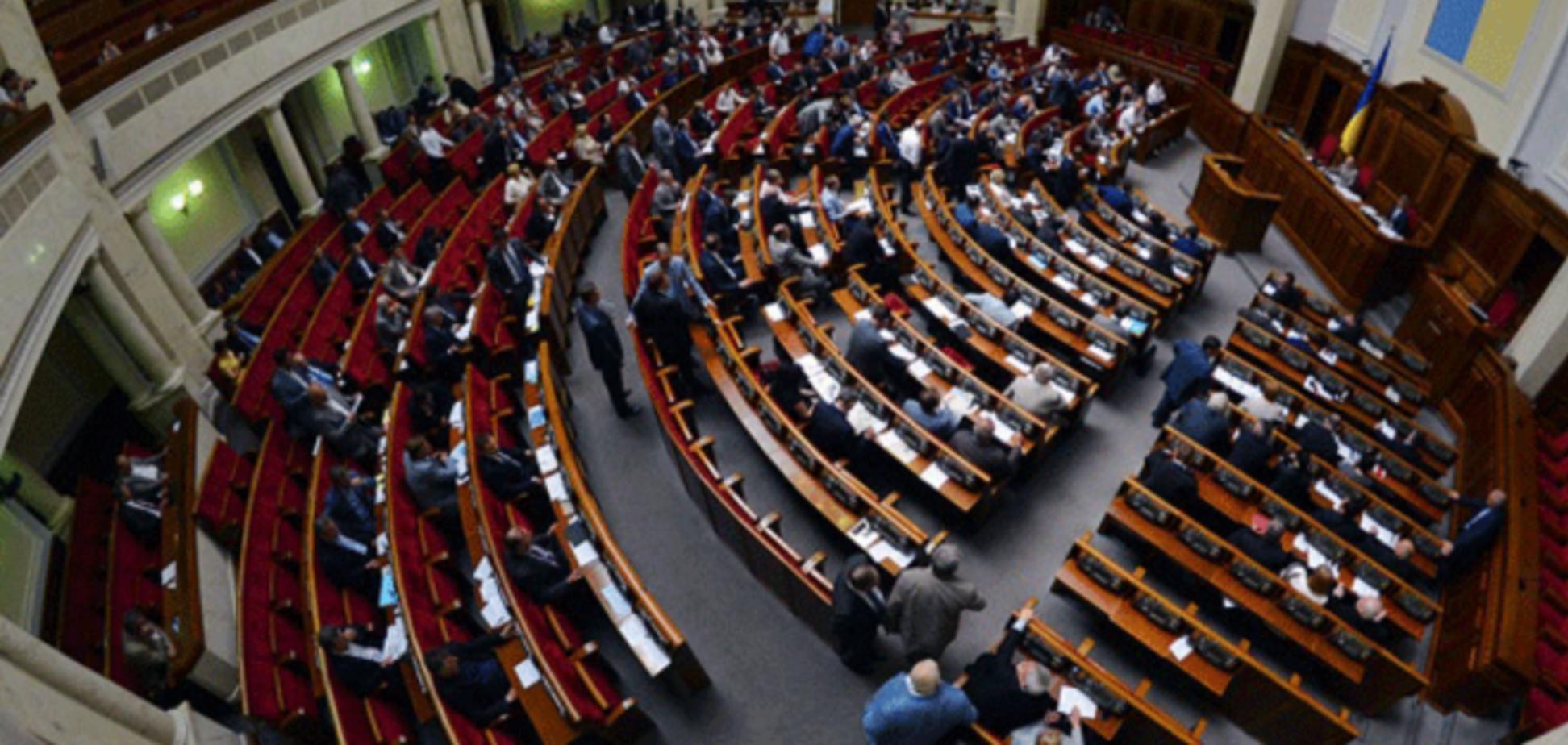 Планы Рады на неделю: от отмены неприкосновенности до децентрализации