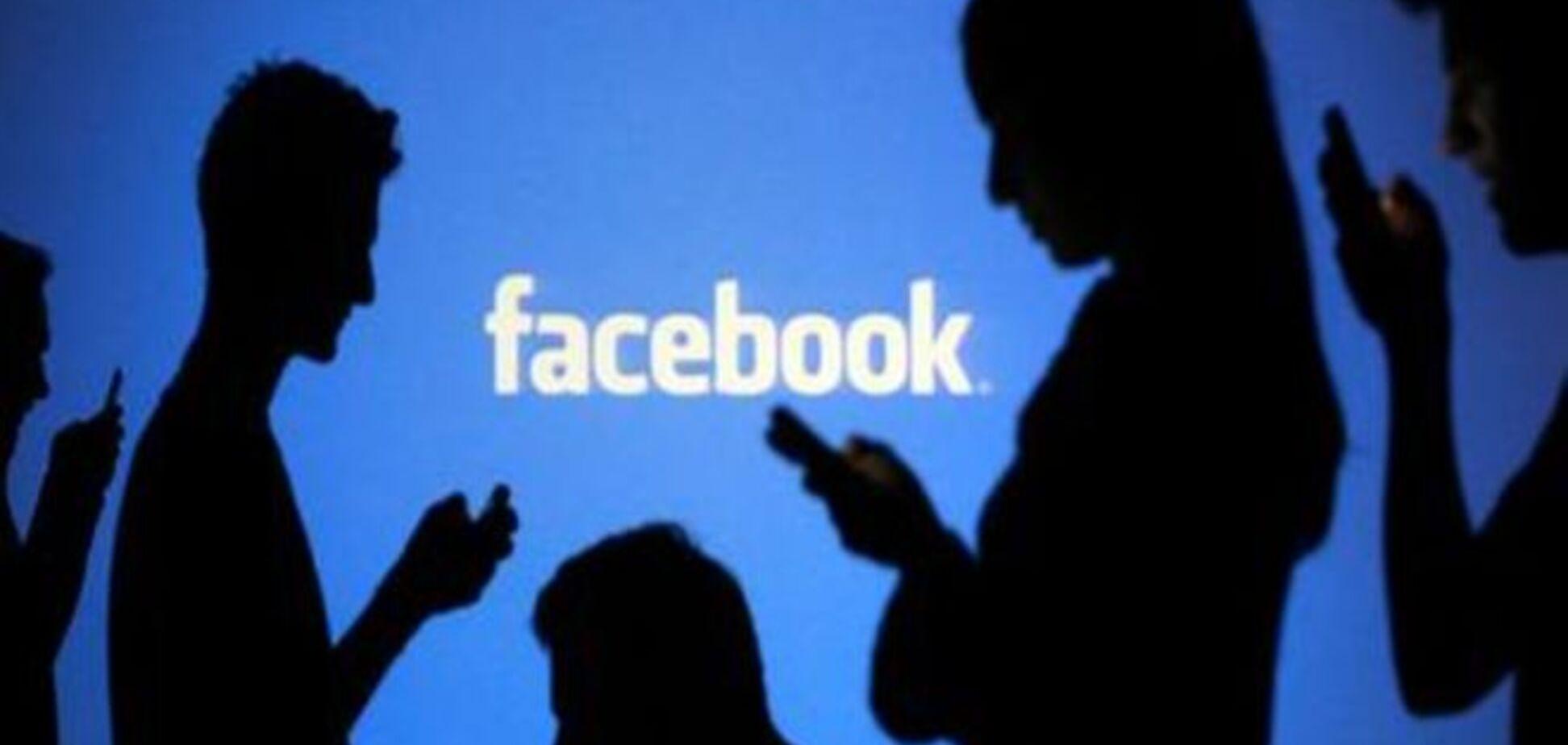 Коментар: Російський Facebook - маленька, але впливова філія пекла