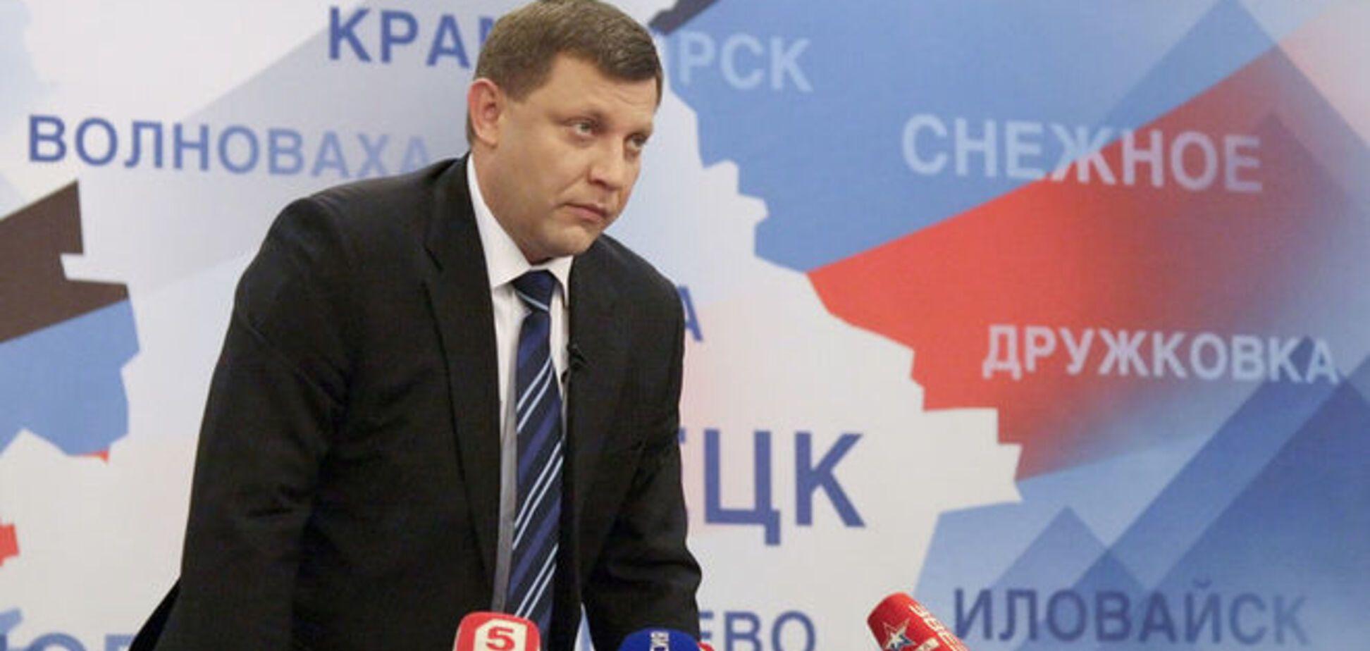 Терористи 'ДНР' оголосили набір в свою 'патрульну поліцію': фотофакт