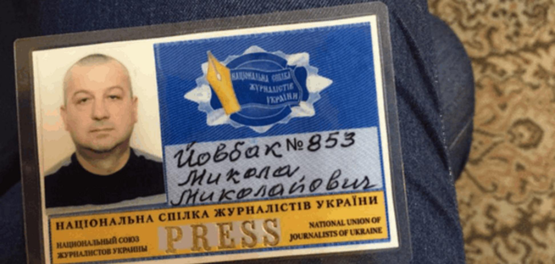 'Не титушку' Йовбака из Мукачево поймали на подделке удостоверения