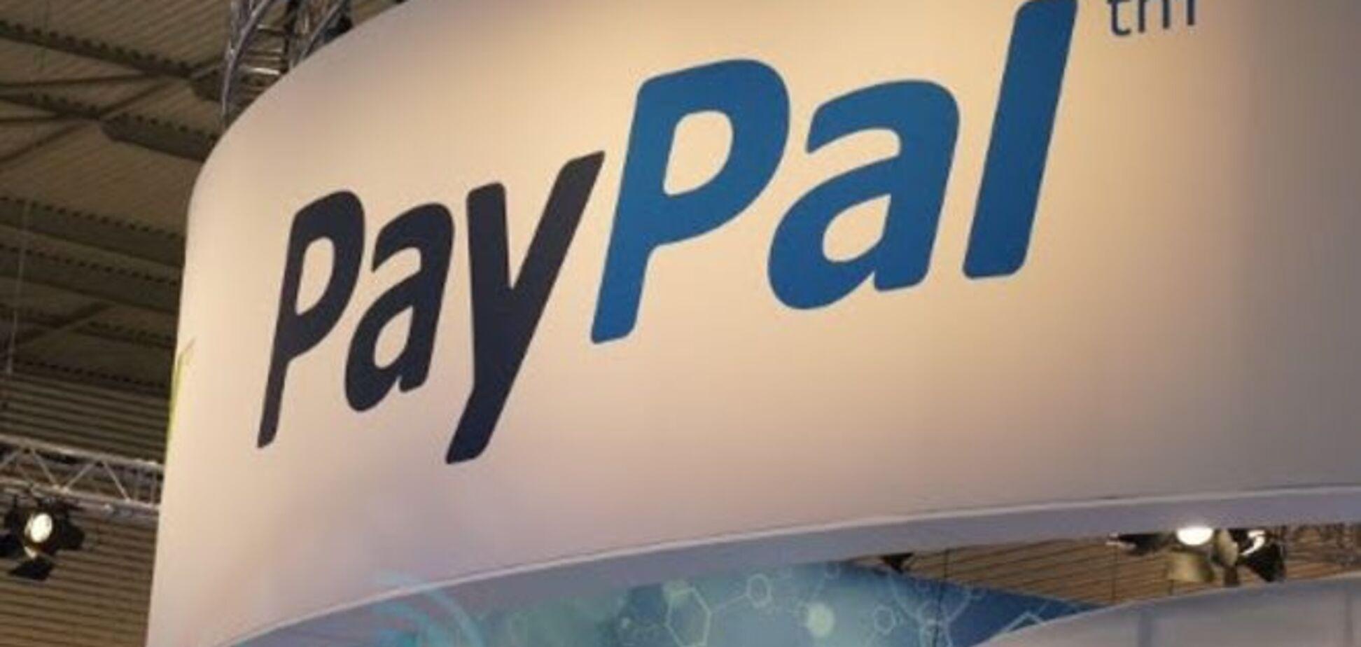 Платіжна система, яку заманюють в Україну, увійде в S&P 500