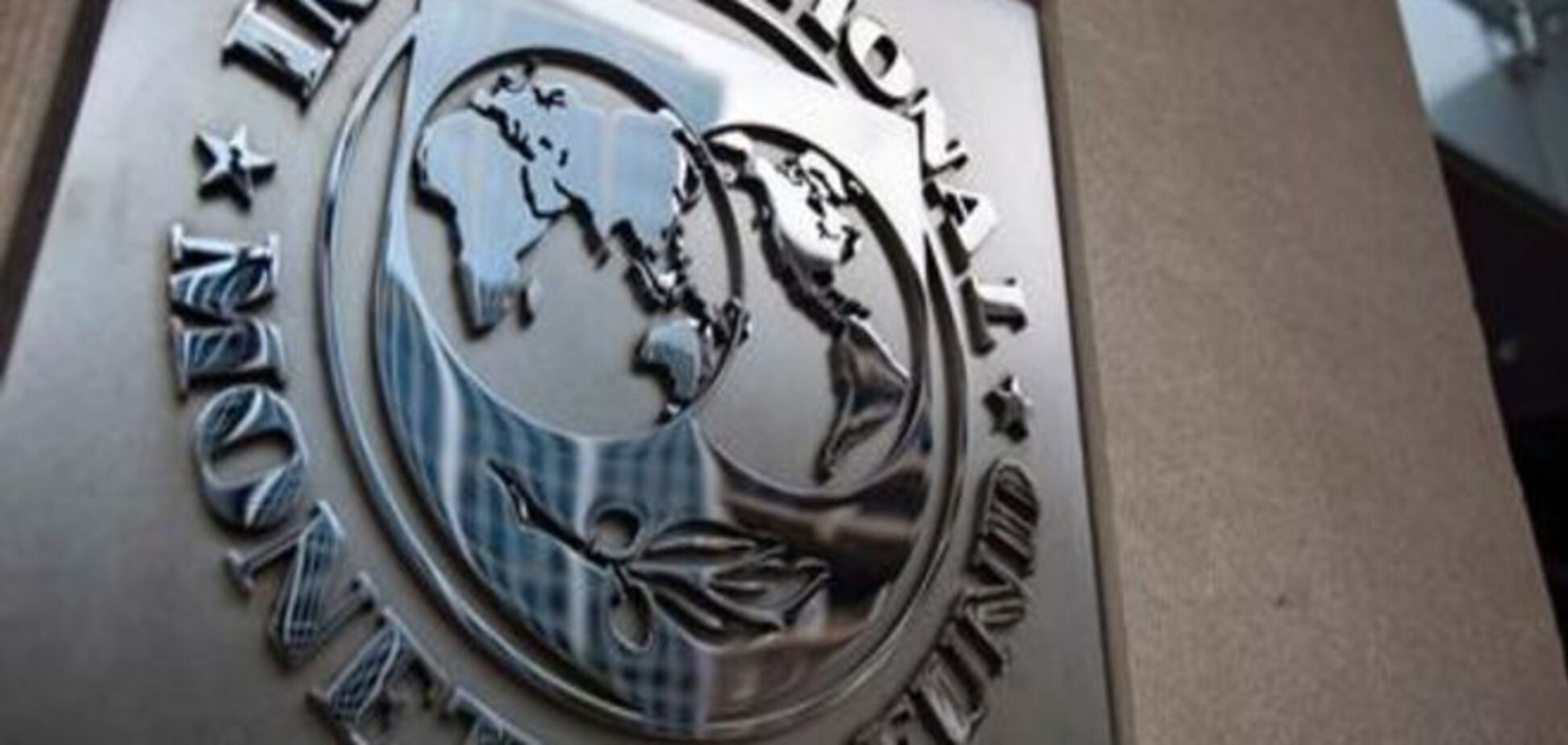 МВФ: Єврозона має піти на суттєві поступки Греції