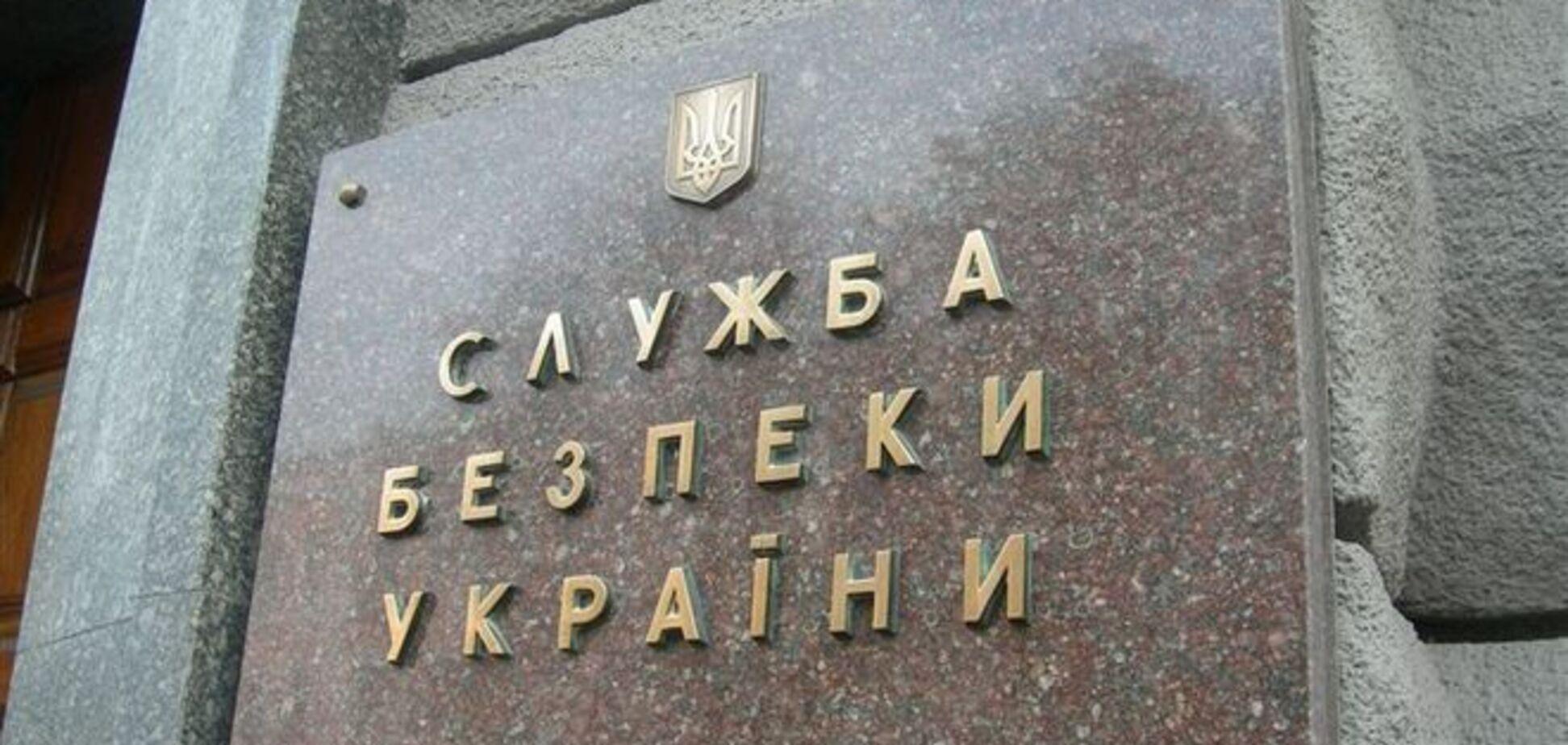 СБУ затримала в Щасті завербованого інформатора 'ЛНР'