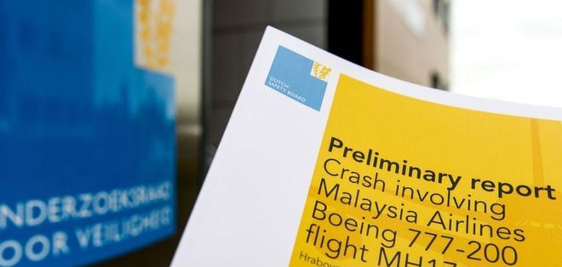 У Кремлі паніка через докази по 'Boeing-777' - Рабинович