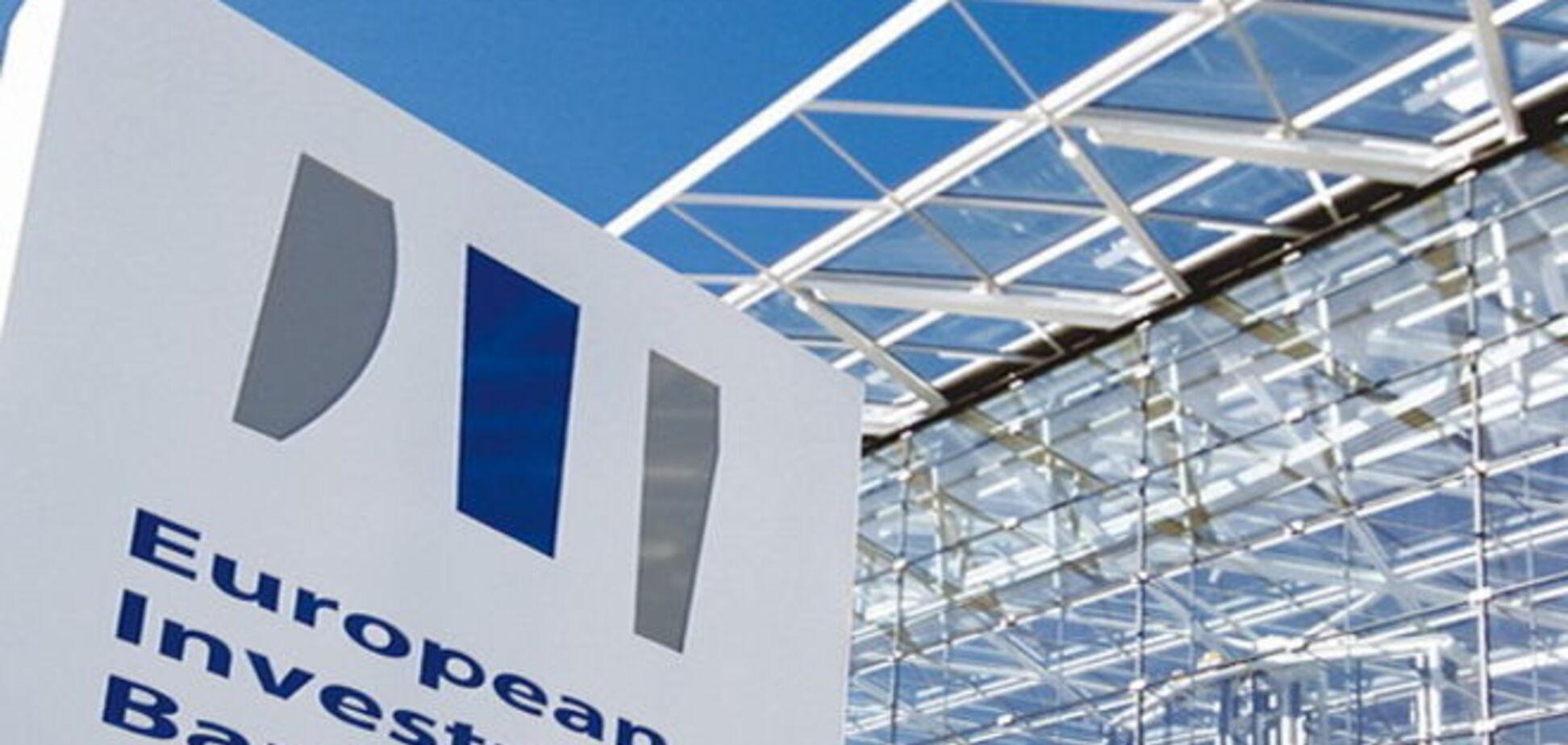 Верховна Рада ратифікувала кредитну угоду з ЄІБ на € 400 млн для бізнесу