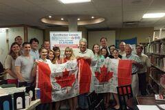 Евромайдан в Канаде: мы работаем на благо Украины