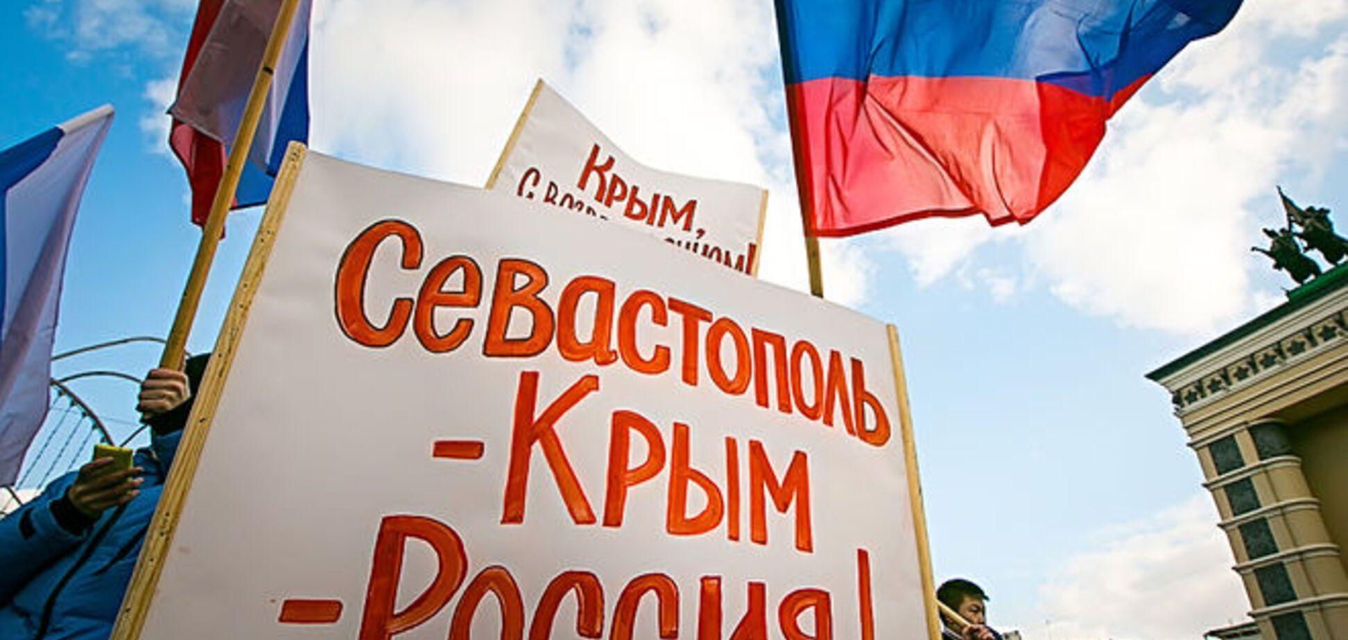 'Кримнаш' став неважливим: Путін ліквідував 'МінКрим' у Росії