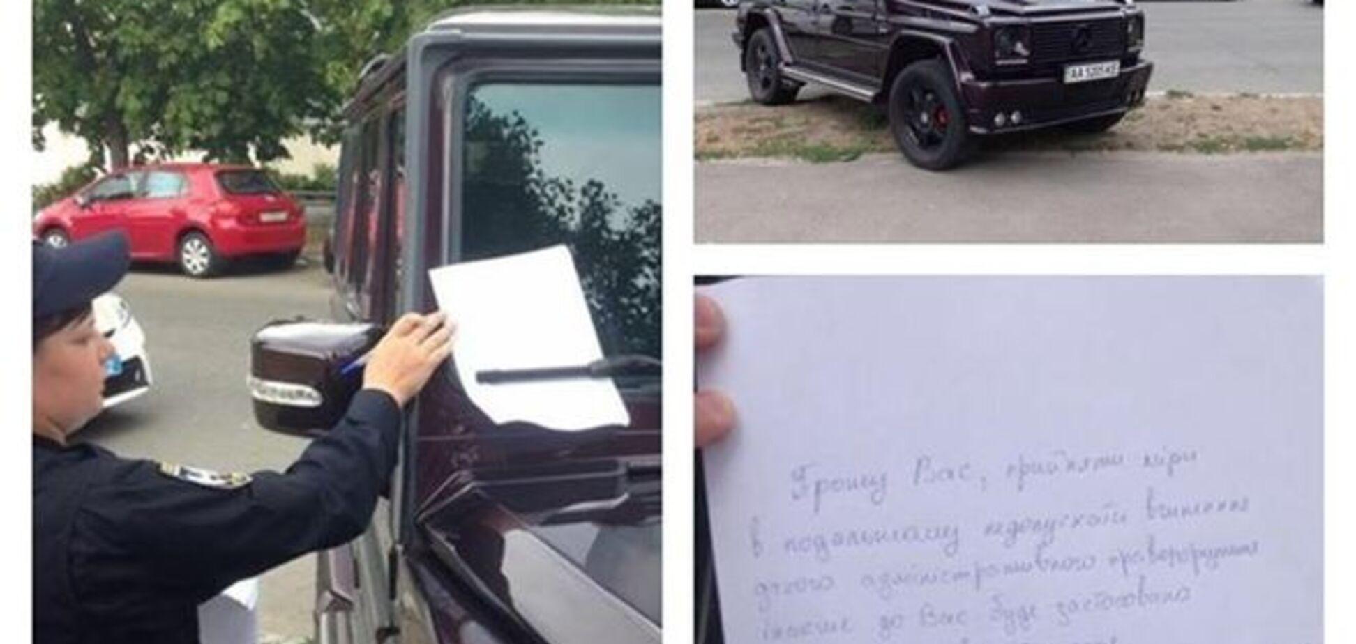 У Києві поліцейські залишили 'герою парковки' попередження: фотофакт