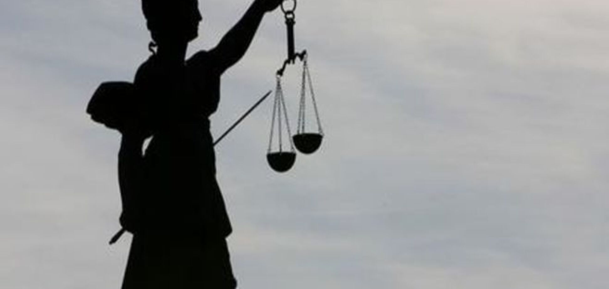 Розпочався суд у справі вбивства активістів Майдану