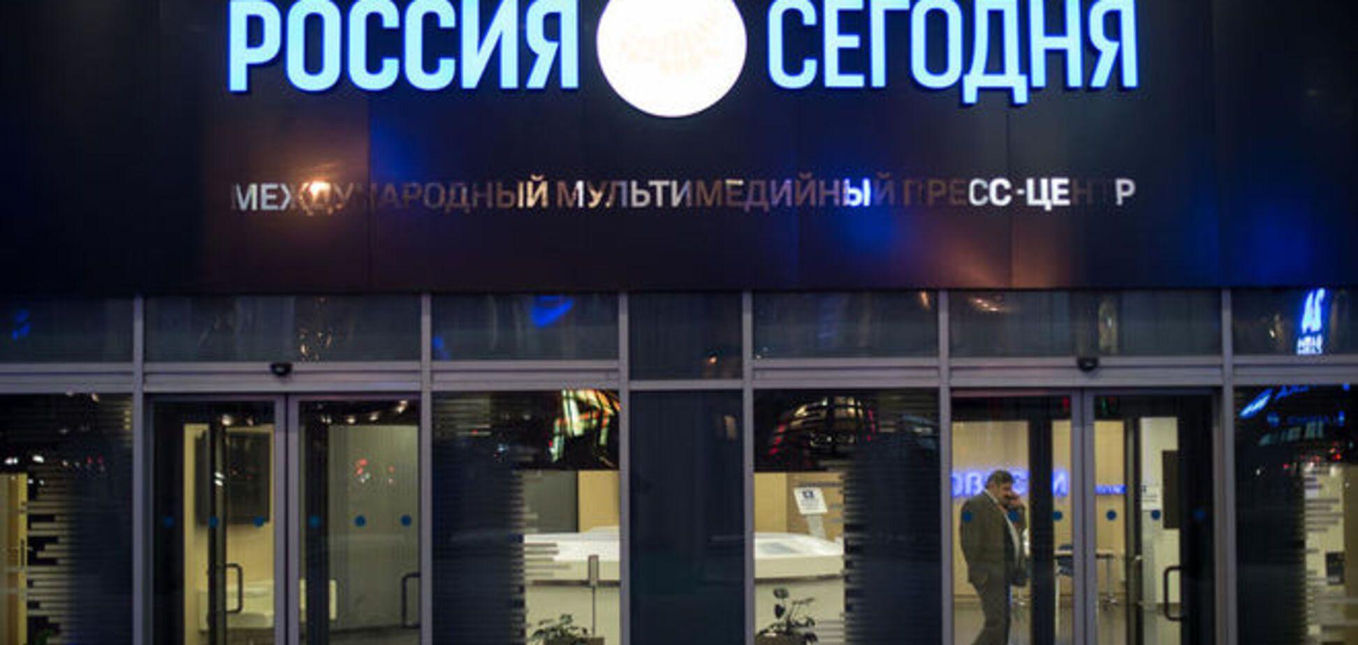 В англійському банку пояснили, чому закрили рахунки 'Russia Today'