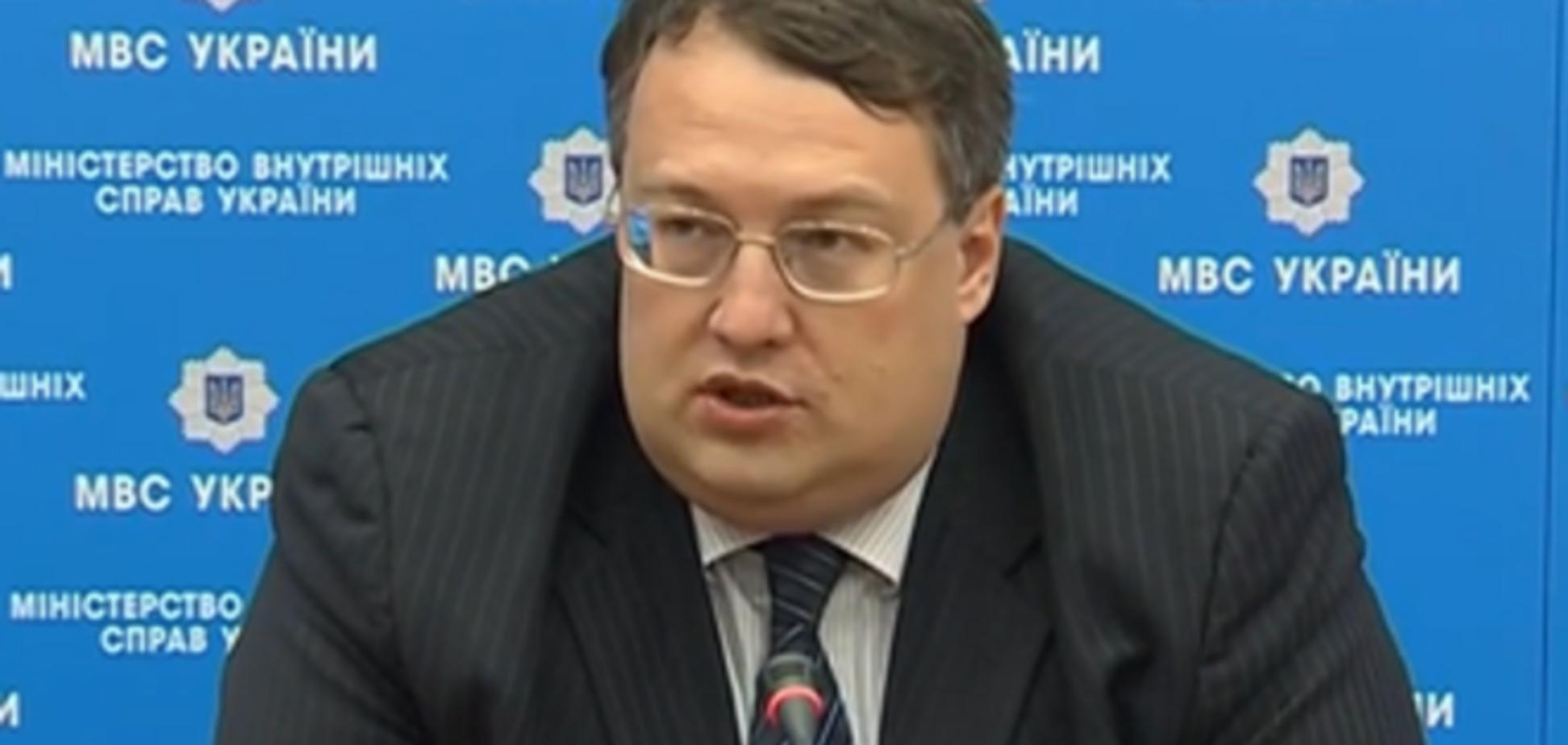 Геращенко: у Москаля максимум місяць, щоб розібратися в ситуації