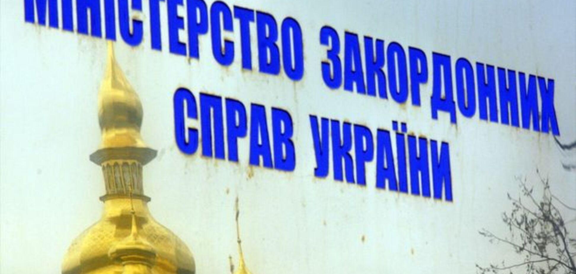 Депортація: МЗС України викликало консула Росії 'на килим'