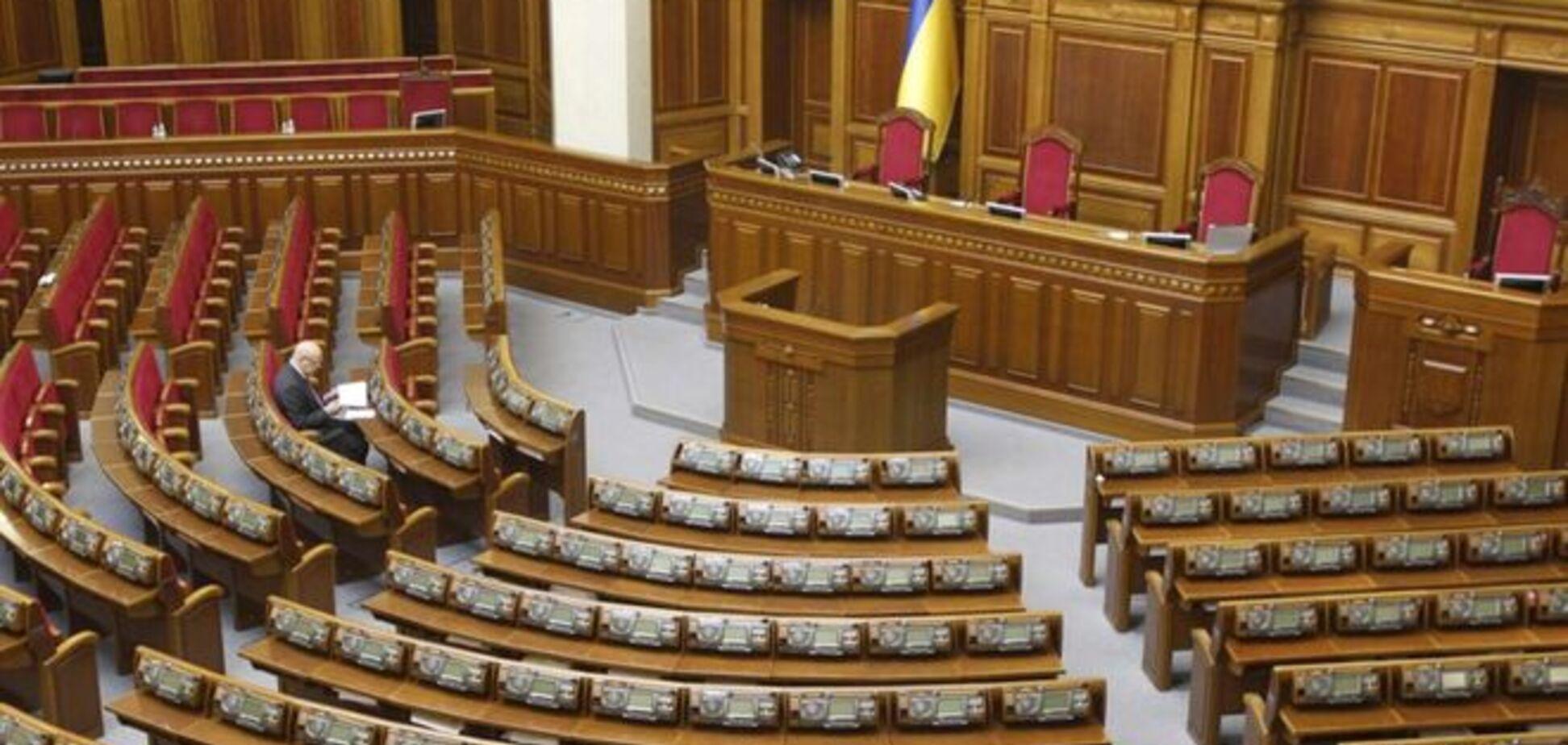 Плани Ради на четвер: Конституція, нові тарифи та декларації чиновників