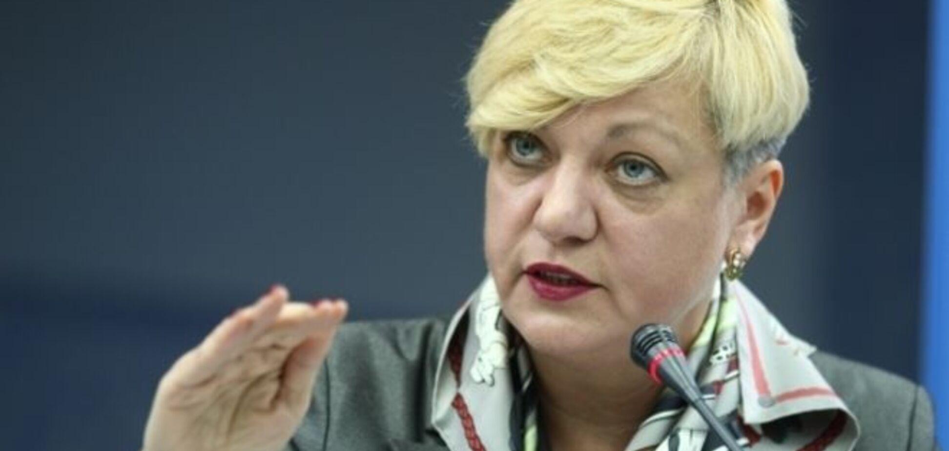 Гонтарева розповіла, що буде з економікою України до кінця 2015 року