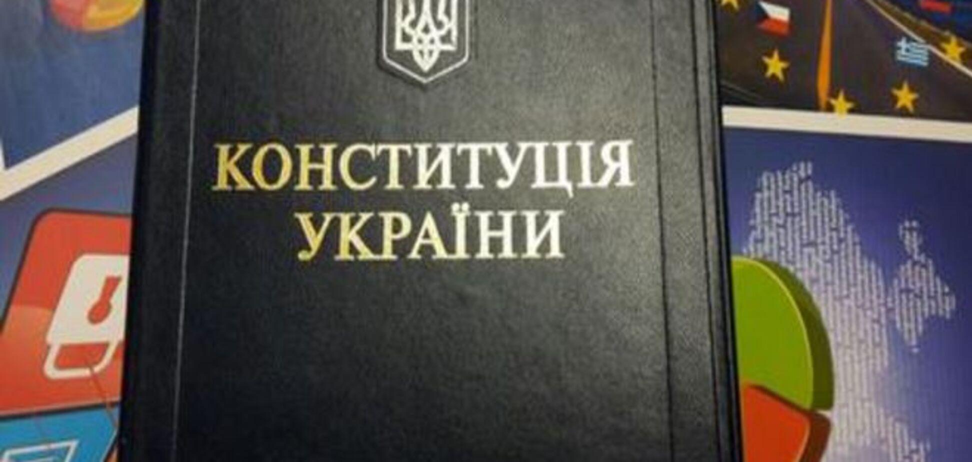 Конституційні зміни: голосування на тлі закидів у бік Заходу щодо тиску на Київ