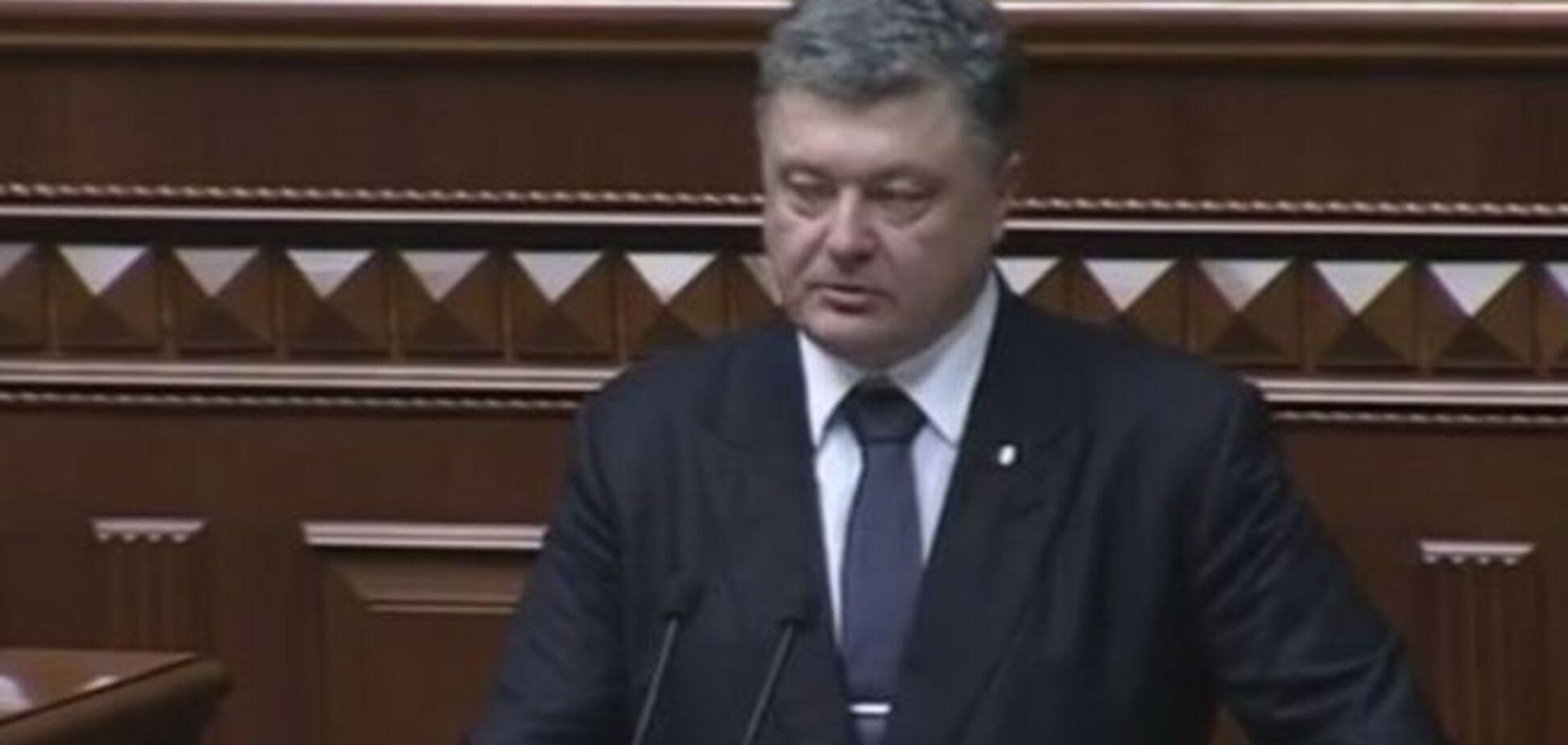 Никакого 'особого статуса Донбасса' в Конституции не будет - Порошенко