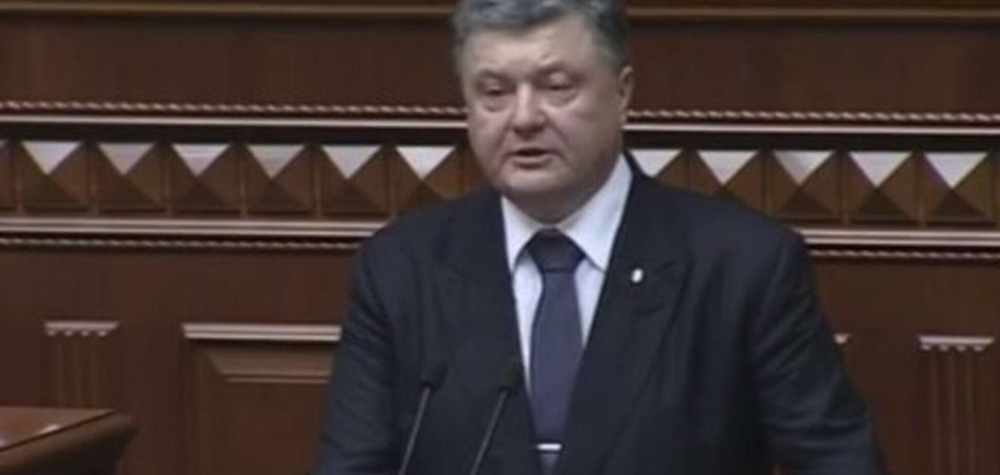 Порошенко розповів про роль префектів після децентралізації в Україні