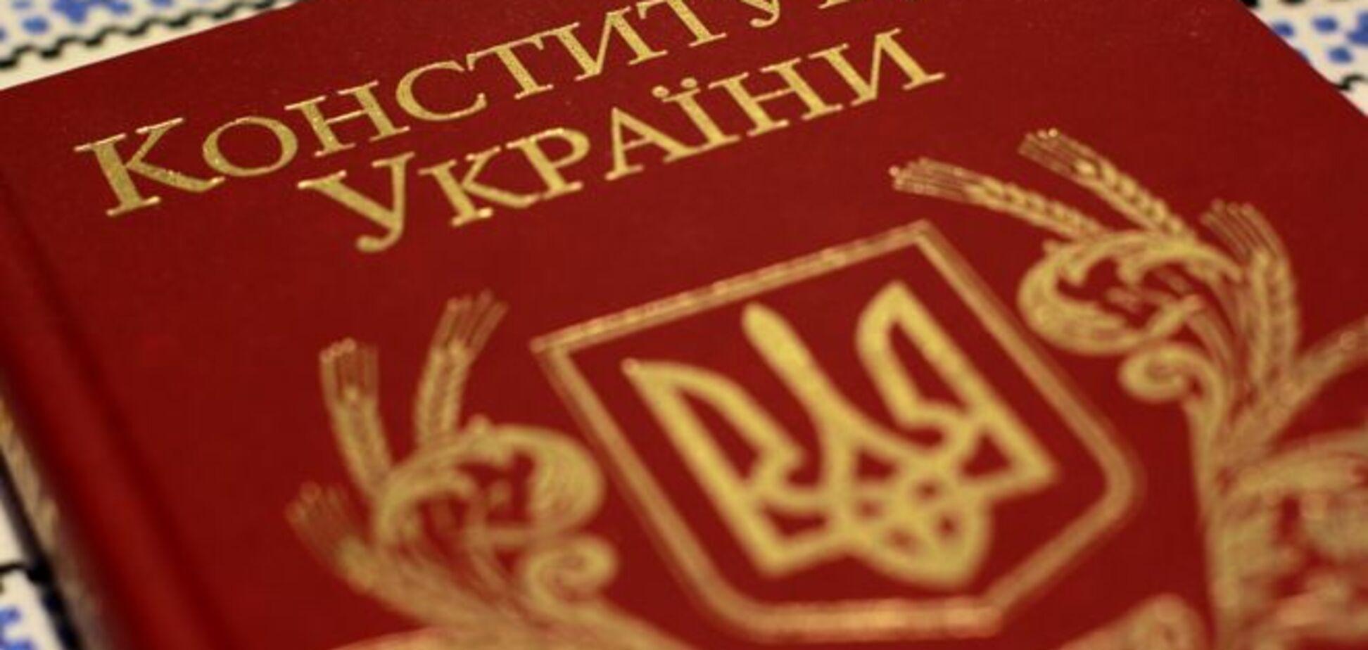 Порошенко вирішив, як буде регулюватися статус Донбасу в Конституції